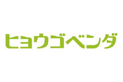 兵庫ベンダ工業株式会社