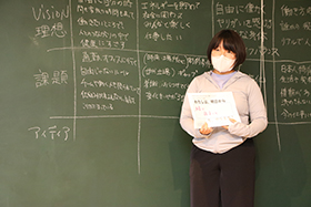 他人も変わらないし、自分も変えたくないから、「本音で話すこと」と発表した中学生。