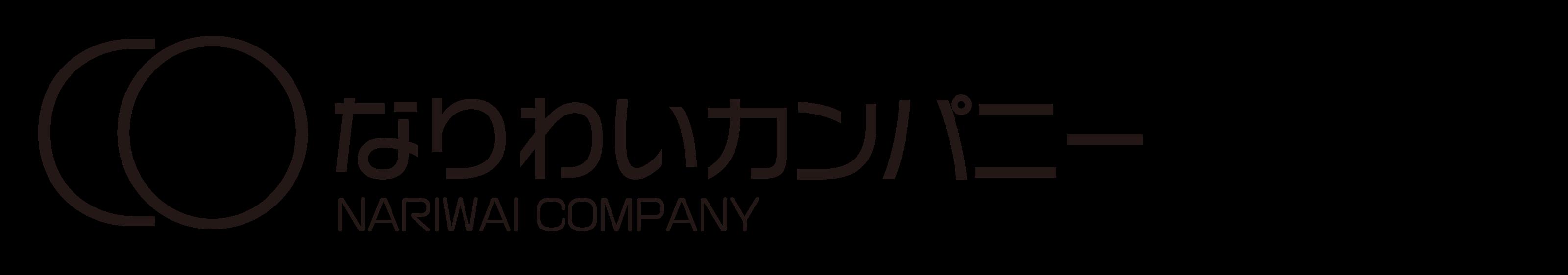 なりわいカンパニー株式会社