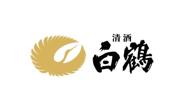白鶴酒造株式会社
